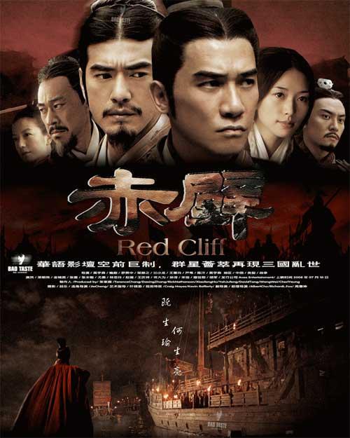 John Woo Warriors Of The Rainbow: What To Watch?